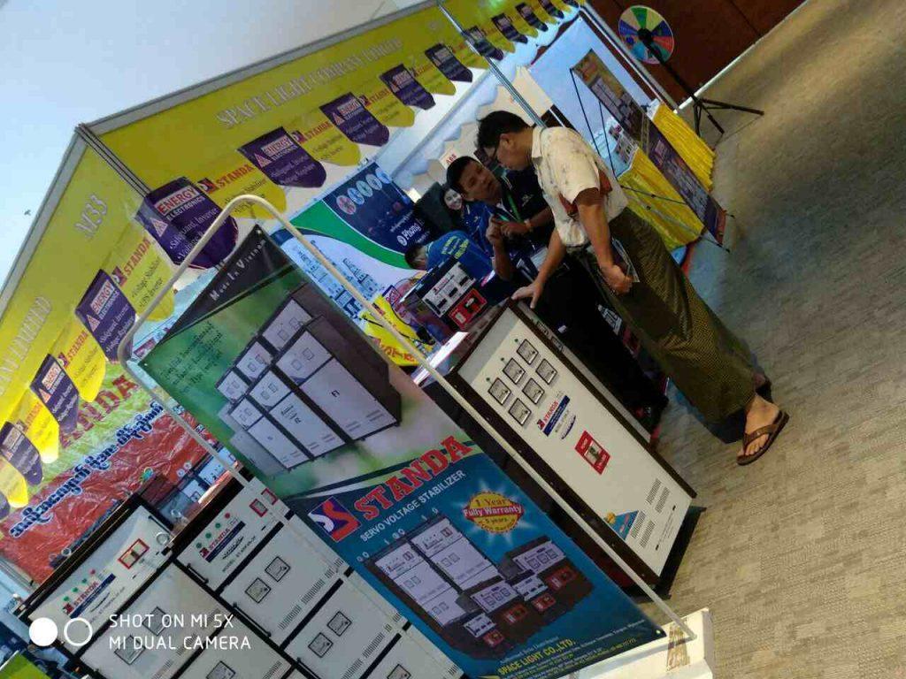 Mandalay International Machinery & Electrical Show 2019